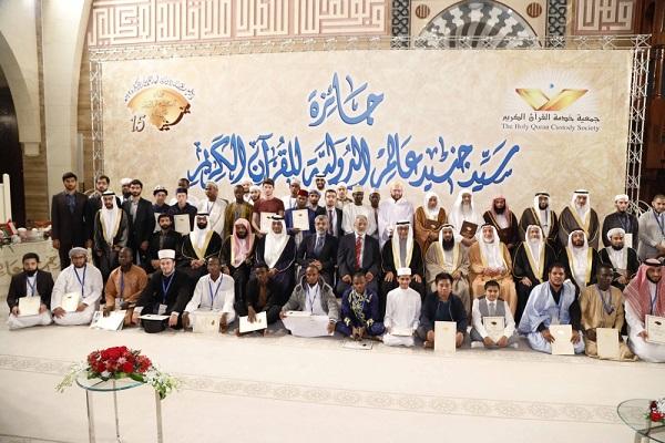درخشش نماینده لیبی در مسابقه قرآن «سید جنید»/ نعینع در اختتامیه / عکس