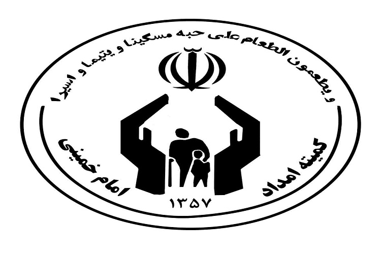 اعطای تسهیلات خوداشتغالی به مددجویان کمیته امداد امام خمینی(ره)
