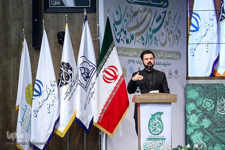 دوازدهمین جشنواره قرآنی مدهامتان به کار خود پایان داد