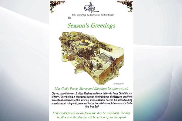 کارتهای کریسمس مزین به آیات قرآن و تصویر مسجدالاقصی/ انگلیسی