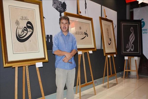 نمایش آثار خوشنویسی قرآنی رفیق جاریکجی در آفریقای جنوبی