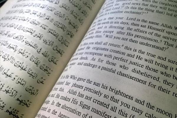 سومین همایش ترجمههای قرآنی در هند برگزار میشود