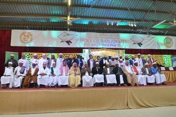 رقابت ۲۰ کشور در مسابقات بینالمللی قرآن تانزانیا