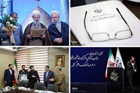 برپایی پنجاهمین کمیسیون فعالیتهای ترویجی قرآن/ نمره قبولی به وزیر بابت میزبانی خوب
