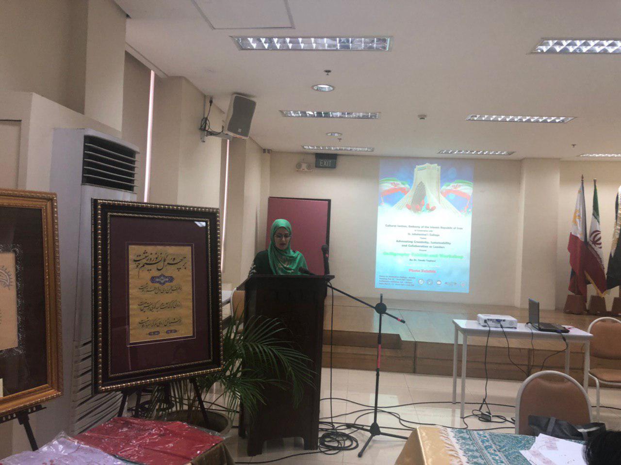 اهدای تابلوی هنرمندان مسلمان و مسیحی به دانشگاه مانیل