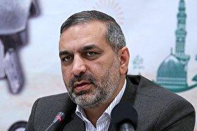 اتحادیه مؤسسات و تشکل های قرآن و عترت کشور ثبت رسمی شد