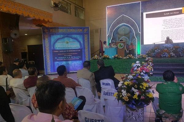 چهل وپنجمین مسابقات سراسری قرآن در فیلیپین+عکس