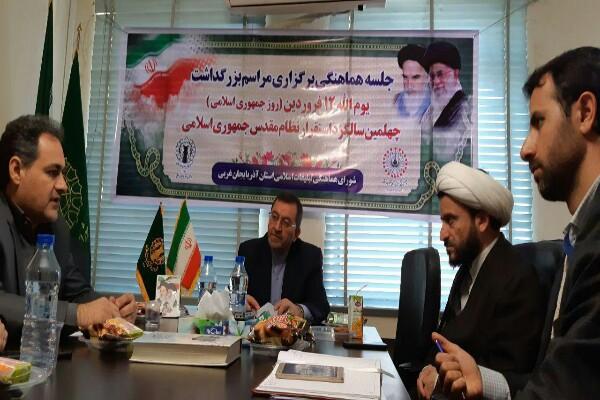 بیانیه گام دوم انقلاب؛ تحلیلی از عملکرد چهل ساله انقلاب اسلامی