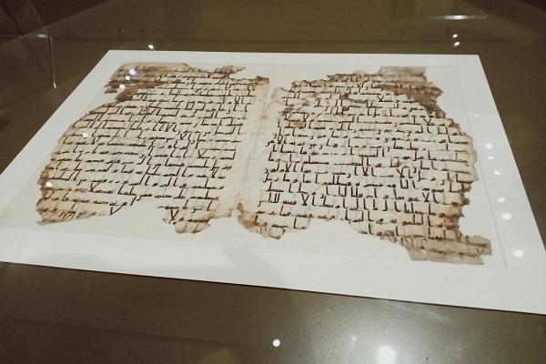 نگهداری صفحاتی از یک قرآن قدیمی در موزه «لاهه» هلند