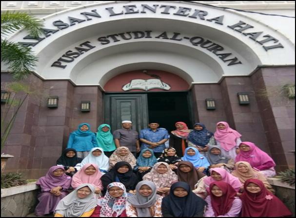 مرکز مطالعات قرآنی اندونزی؛ کانون پرورش مفسران برجسته در جنوب شرق آسیا