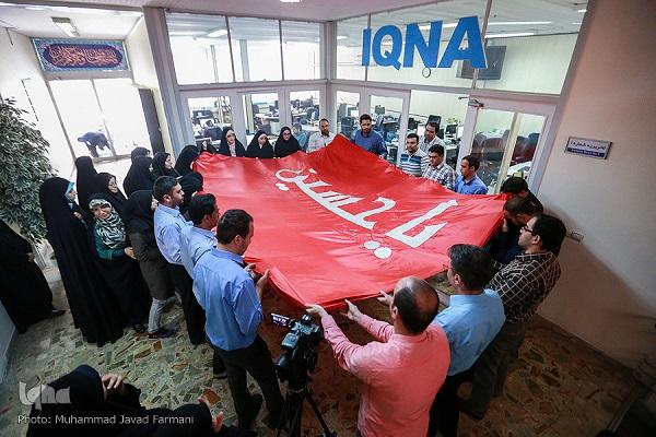 رونمایی از پرچم مضجع شریف امام حسین(ع) در سازمان قرآنی دانشگاهیان کشور
