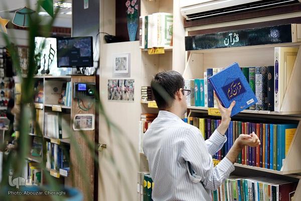 ترنجستان سروش؛ از دغدغه جبهه فرهنگی تا جریانسازی نشر