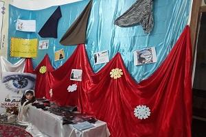 نمایشگاه «اسوههای نجابت» به همت موسسه طاها دهلران برپا شد