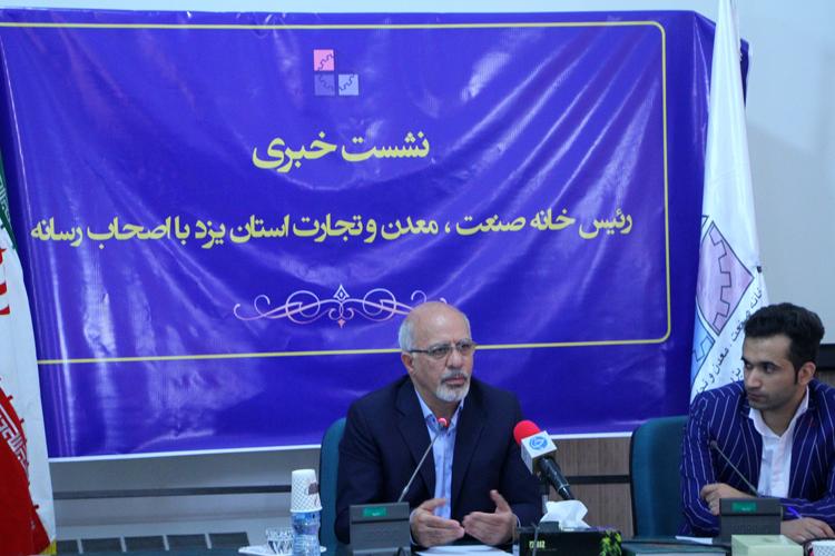 تحقق شعار حمایت از کالای ایرانی در اولویت برنامههاست