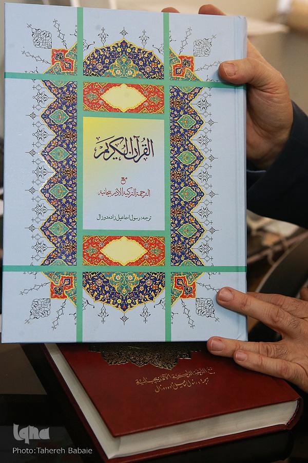 شنبه//از سوء استفاده انتخاباتی از قرآن تا آیاتی که رنگ آسمان گرفت+عکس
