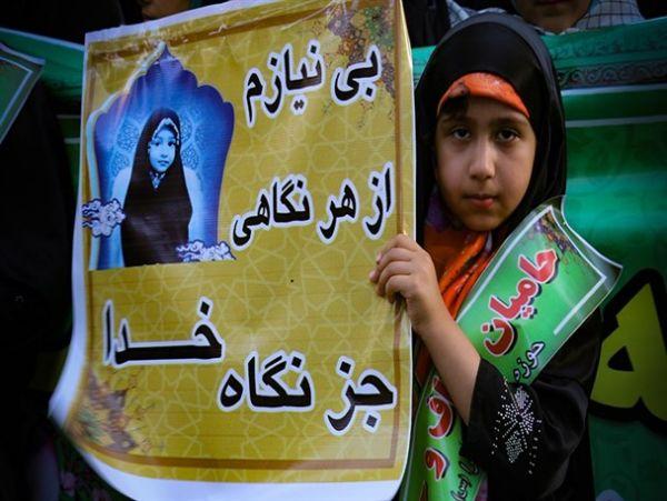 تجمع مردمی عفاف و حجاب/ بیحجابی برای دشمنان یکی از امیدهای نابودی اسلام و شیعیان است