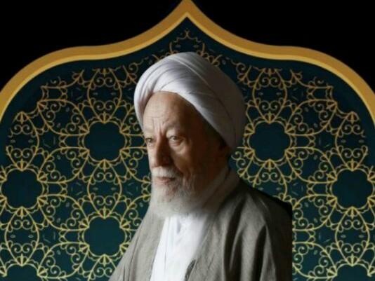 پیام تسلیت جامعه قرآنی شهر تهران به برادران حقشناس