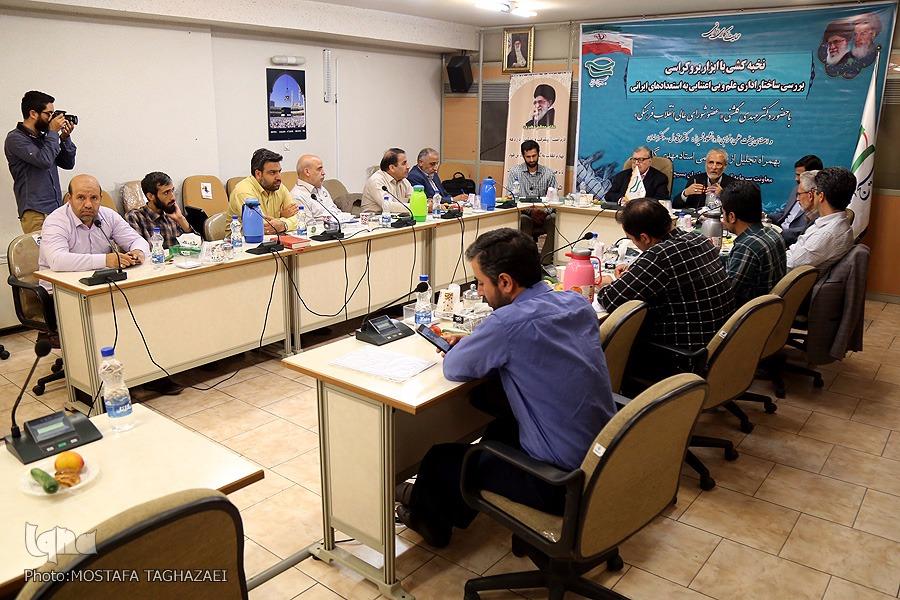 ایراد ساختاری دانشگاه در کشور و موانع کارآمدی