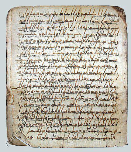 نگهداری قرآنهای نفيس در کتابخانه ملی روسيه+عکس