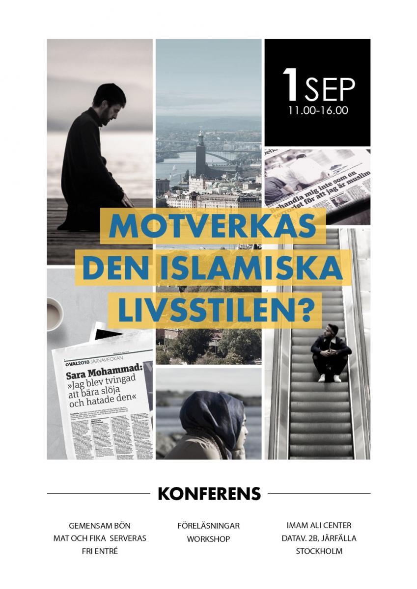 برگزاری کنفرانس «غرب و شیوه زندگی اسلامی» در سوئد