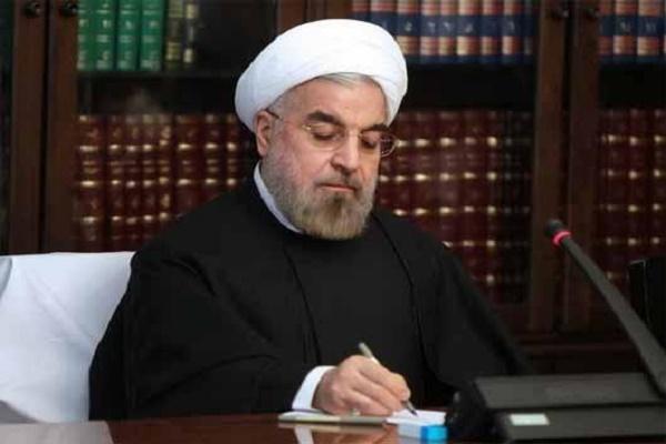 رئیس جمهور «قانون اصلاح قانون مبارزه با تأمین مالی تروریسم» را برای اجرا ابلاغ کرد