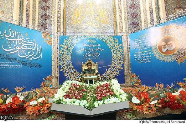 مسابقات مقدماتی قرآن اوقاف کشور در قم آغاز شد