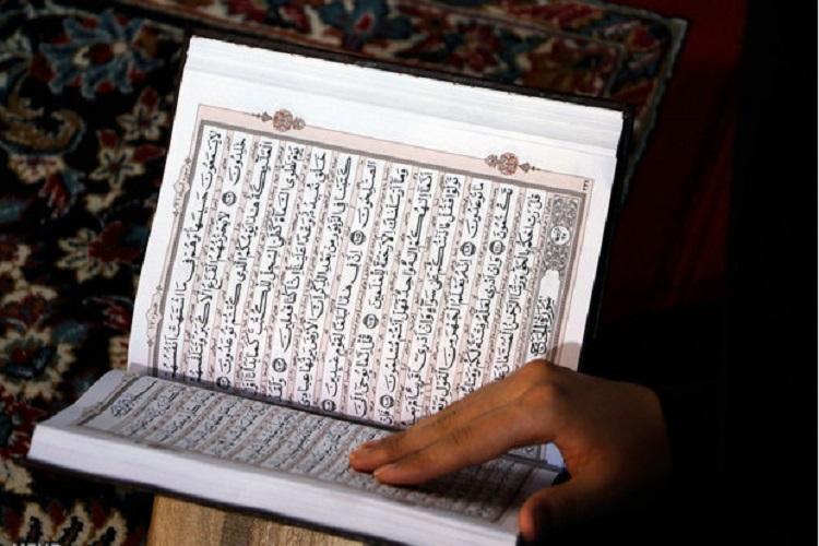 33 خانه قرآن شهری در سرپلذهاب فعال هستند