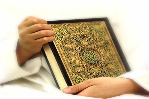 اعلام زمانبندی برگزاری دورههای تخصصی قرآن در دارالقرآن حسین بن علی (ع)