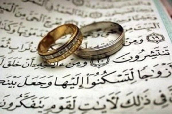 درآمدی بر چارچوب نظری ازدواج در دوران سنت و تجدد