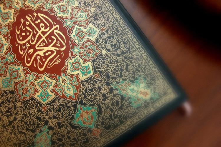 واکاوی جایگاه قرآن در هدایتگری انسان