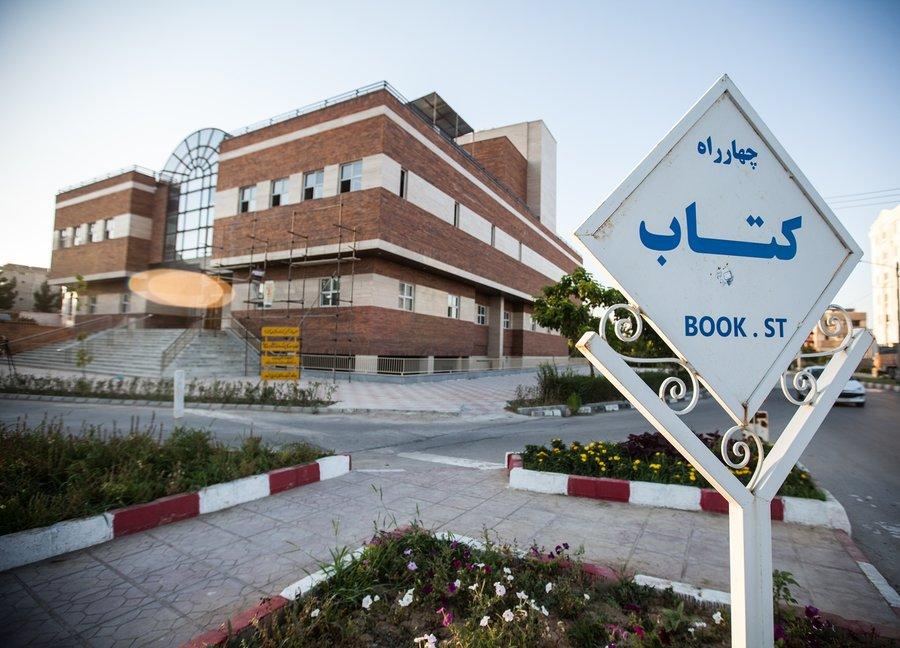 کتابخانه مرکزی آیتالله مهماننواز افتتاح میشود