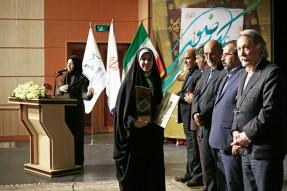 معرفی نفرات برتر هشتمین جشنواره سراسری عکس رضوی +تصاویر