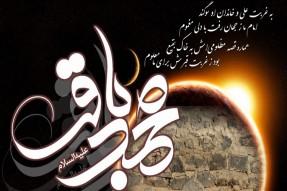 سوگواره امام پنجم در مسجد حضرت ابوالفضل(ع) بخش جعفریه برگزار میشود