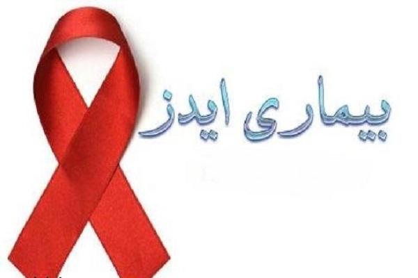 شناسایی بیش از 37 هزار بیمار مبتلا به اچ آی وی در کشور