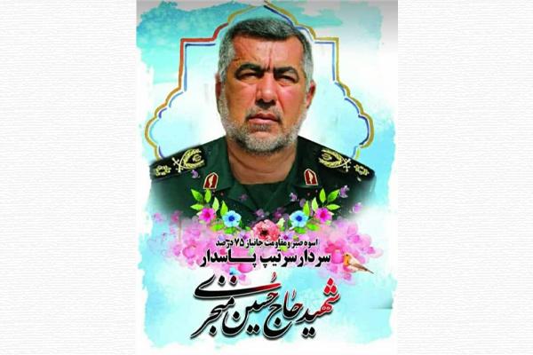 وداع با پیکر مطهر شهید «حسین منجزی» در گتوند