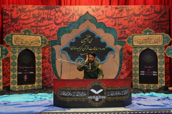 سی و هفتمین دوره مسابقات سراسری قرآن ندسا پایان یافت