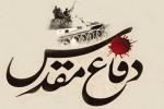 حوادث دوران دفاع مقدس باید «درست» نوشته شود نه «درشت»
