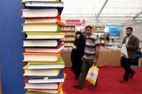 بستر حضور ناشران استانی در هشتمین نمایشگاه کتاب کردستان فراهم شد