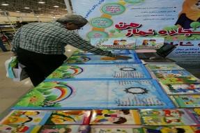 عرضه اولین «سجاده نماز»سخنگوی دیجیتال در نمایشگاه کتاب تبریز