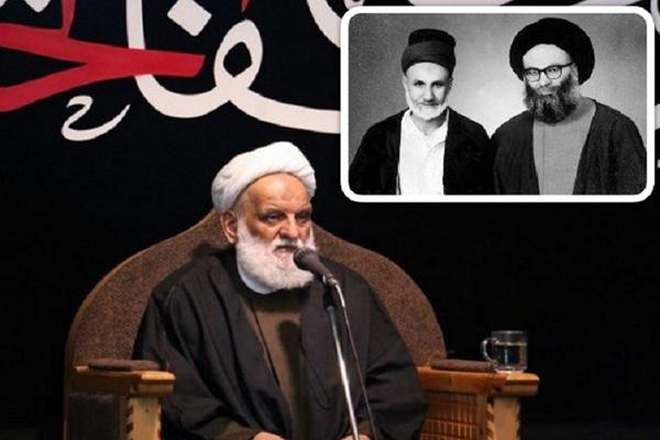 علامه طهرانی, آیت الله کمیلی, سلطان احمدی, تهذیب آنلاین,روح درمانی