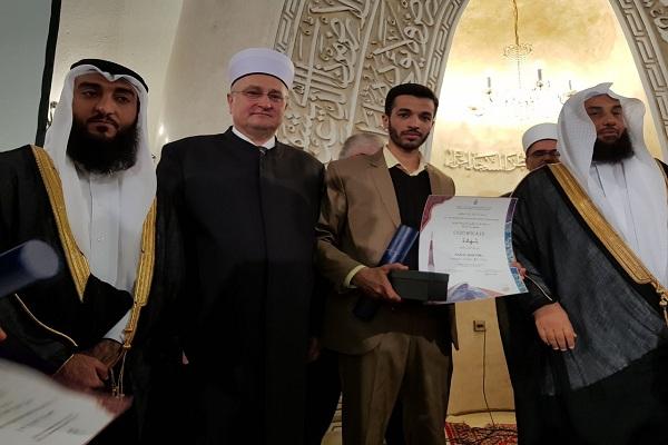 پایان مسابقات بینالمللی قرآن کرواسی / یک رتبه نخست برای ایران + عکس