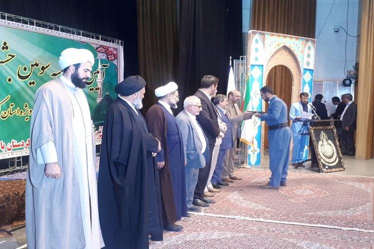 نفرات برتر جشنواره «قرآنمحوری یهکیهتی» معرفی شدند