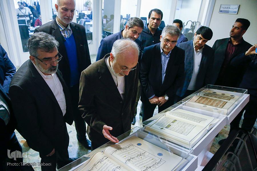 بازدید رئیس سازمان انرژی اتمی از ایکنا