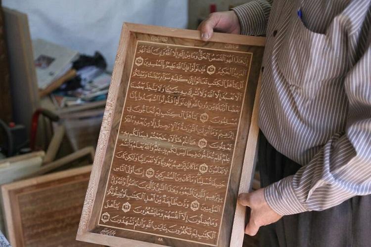 کتابت قرآن با قلم عشق
