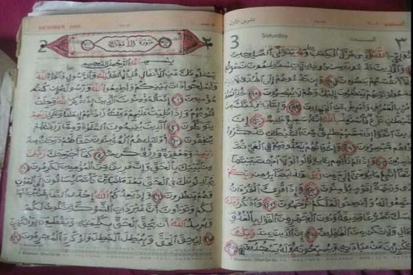 کتابت کامل قرآن توسط بانوی مسن مصری