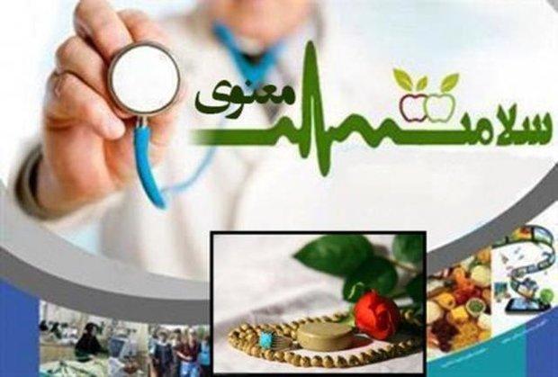 تأثیر معنویت بر سلامت را جهانی کنیم