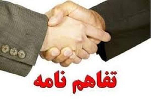 انعقاد تفاهمنامه همکاری آموزشی مؤسسه نورالمجتبی(ع) و مهد قرآن