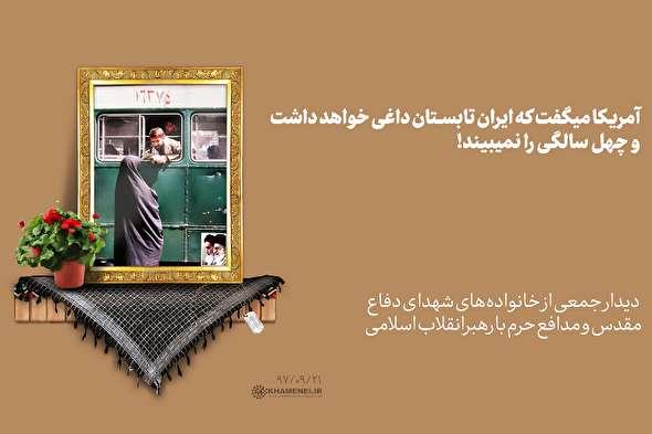 فیلم/ آمریکا میگفت ایران تابستان داغی خواهد داشت و چهلسالگی را نمیبیند