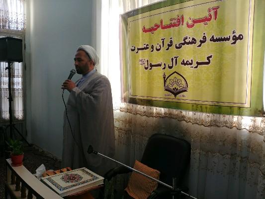 چهاردهمین واحد مؤسسه کریمه در استان گلستان افتتاح شد