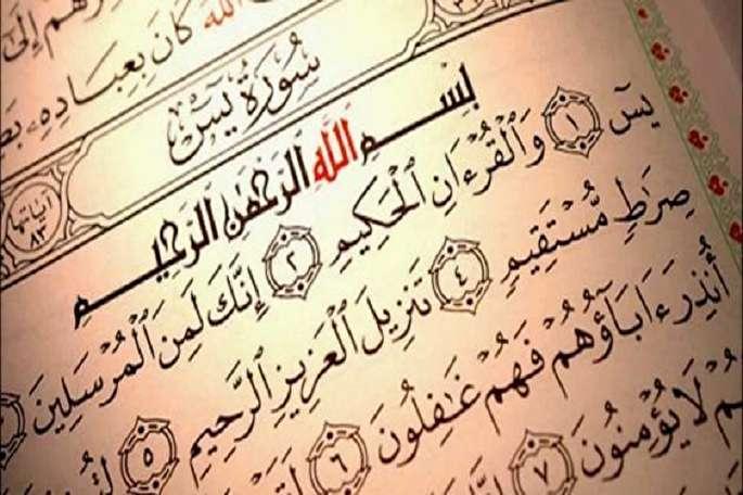حضور بیش از 1800 قرآنآموز در ترم چهارم مجمع قاریان کرمان